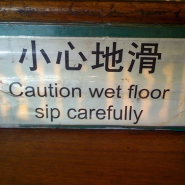 Caution: Wet Floor